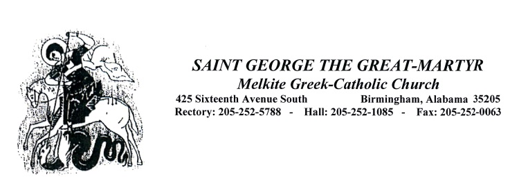 St. George the Great Martyr logo